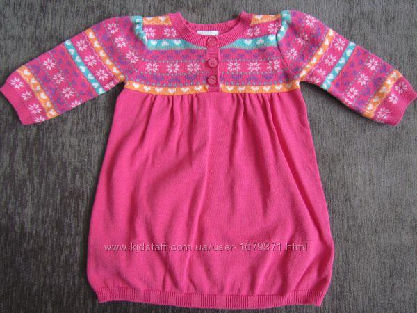 Тепленькое вязаное платье