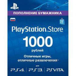 Продажа карты Playstation Network 1000 рублей Россия