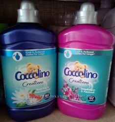 Кондиционер-ополаскиватель для белья Coccolino