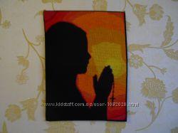 Молитва на закате.