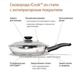 Сковородки, не допускающие пригорания iCook амвей бесп доставка укрпочта