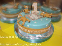 Торт на годик с мишками, Киев. Позняки