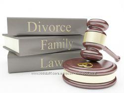 Услуги по семейному праву, юрист