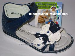 Кожаные ортопедические босоножки Шалунишка в наличии