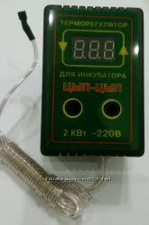 Цифровой терморегулятор для инкубатора ЦЫП-ЦЫП