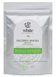 Альгинатная маска серии Проросшие зерна White Mandarin
