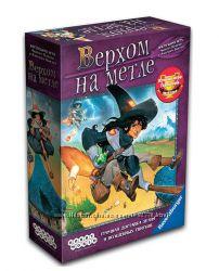 Настольная игра Верхом на метле Broom Service
