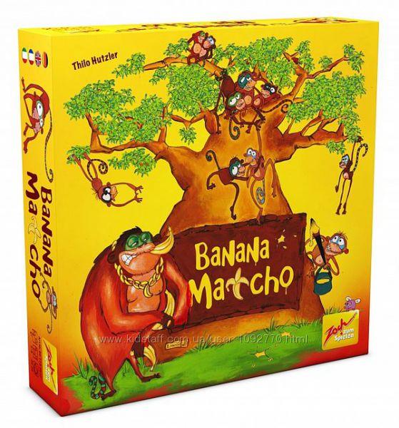 Настольная игра Банана Мачо. Banana Matcho