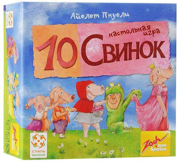 Настольная игра 10 свинок. Pig 10
