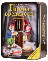 Игра Гномы-вредители Делюкс. Саботёр и Саботёр 2
