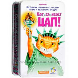 Настольная игра Кот за хвост Цап. Делюкс