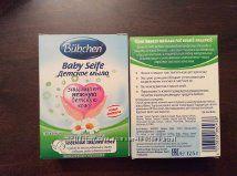 Мыло для младенцев Bubchen