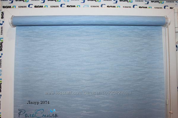 рулонные шторы ткань Лазур Lazur топ продаж