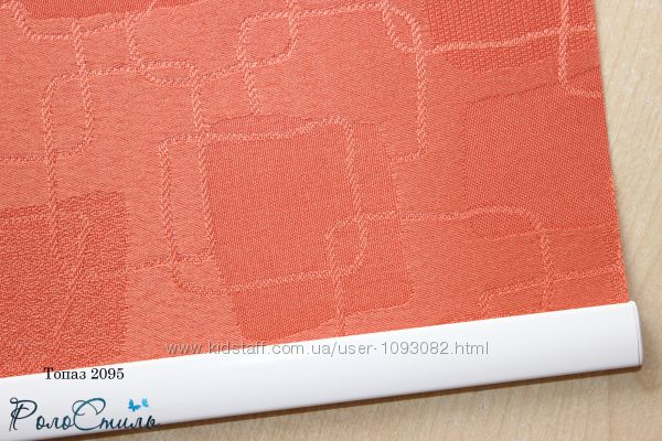 #2: тканина Топаз 2095