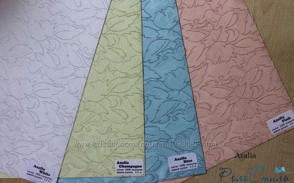 рулонные шторы ткань Azalia Азалия