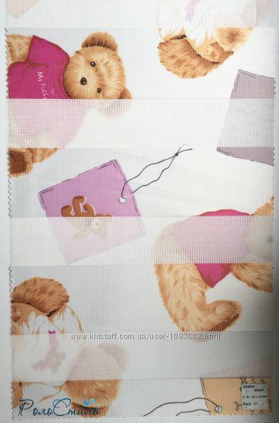 шторы день ночь зебра NEW ткань с принтом в детскую