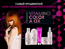Vitamino Color от  Loreal Professionnel защита цвета окрашенных волос