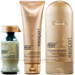 Absolut Repair Lipidiu мгновенное восстановление очень повреждённых волос