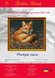 Набор для вышивки Рыжая лиса
