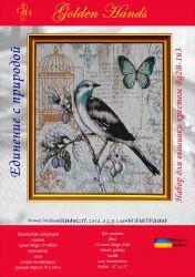 Набор для вышивки крестом Единение с природой