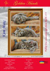 Набор для вышивки крестиком Кот Макс