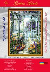 Набор для вышивки крестом Калитка в сад