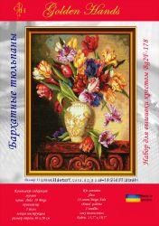 Набор для вышивки крестом Бархатные тюльпаны