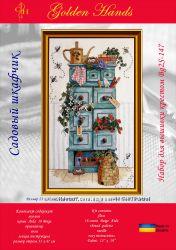Набор для вышивки крестом Садовый шкафчик