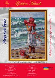 Набор для вышивки крестом Морской бриз