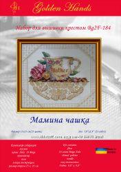 Набор для вышивки крестом Мамина чашка