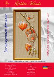 Набор для вышивки крестом Заснеженный физалис