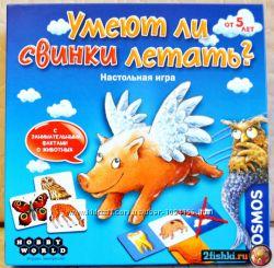 Игра Kosmos Умеют ли свинки летать от 5 лет акция -30 от цены