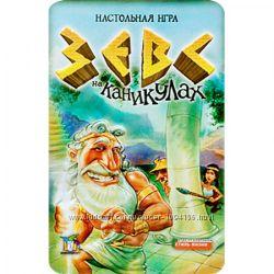 Игра Зевс на каникулах от 8 лет Акция -30 от цены