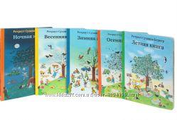 Виммельбухи все книги Акция -30 от цены