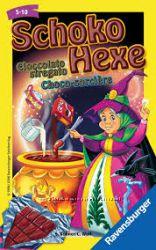 Игра Ravensburger Шоколадная колдунья от 5 лет Акция -30 от цены
