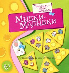 Игра Треугольное домино. Мышки-малышки от 6 лет Акция -30 от цены