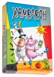 Игра Хамелеон от 5 лет Акция -30 от цены