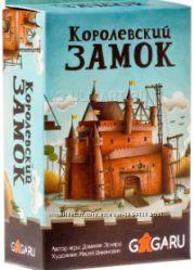 Игра Королевский замок от 6 лет Акция -30 от цены
