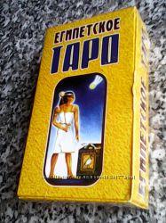 Новые гадальные карты Египетское Таро