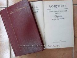 Продам собрание сочинений А. С. Пушкина в 10 томах