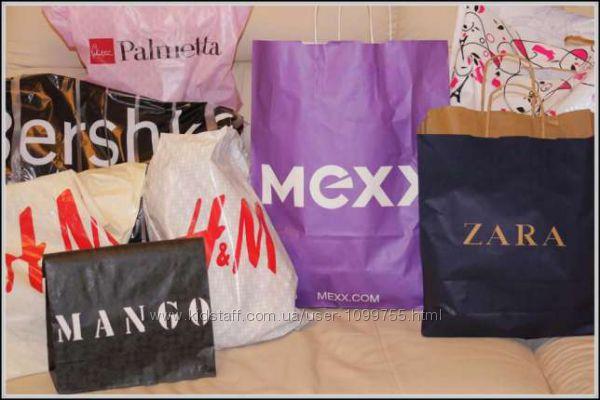 Пакеты для одежды интернет магазин
