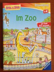 Книги с наклейками В зоопарке нем.