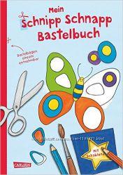 Книга для детского творчества