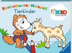 Книжки-раскраски для малышей от 2 лет из Германии