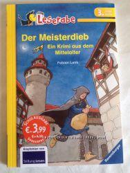 Худ. адаптированная книга с заданиями на немецком для детей, уровень 3
