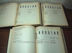 Биология. Автор Грин Н. , Стаут У. , Тейлор Д. 3 тома.