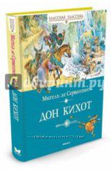 Из-во Махаон сказки детские книги, приключения, мировая классика