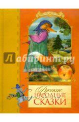 Распродажа Махаон детские книги, сказки, серия Из сказки в сказку, Гримм