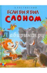 Распродажа  Махаон детские книги,  серия Цветик семицветик, Костинский