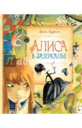 Из-во Махаон детские книги, мировая лит-ра, сказки, серия Сказочные повести